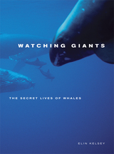 Watchinggiants